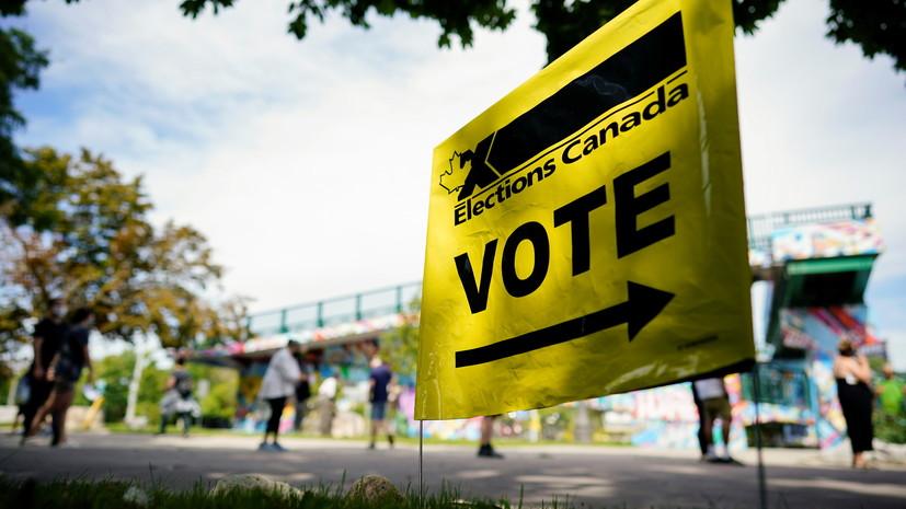 Партия Трюдо побеждает на парламентских выборах в Канаде