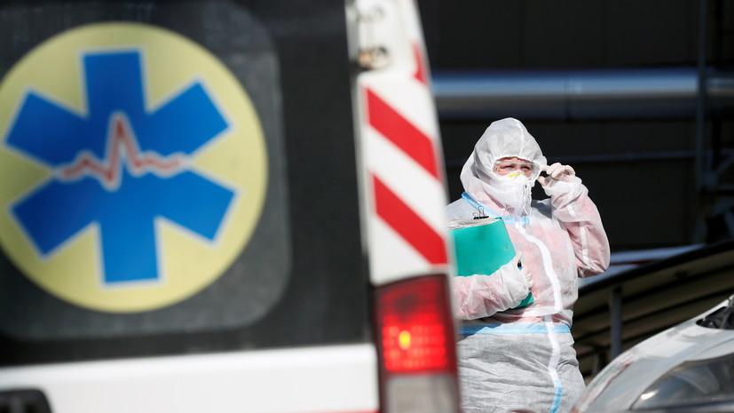 На Украине за сутки выявлено более 5 тысяч случаев СOVID-19
