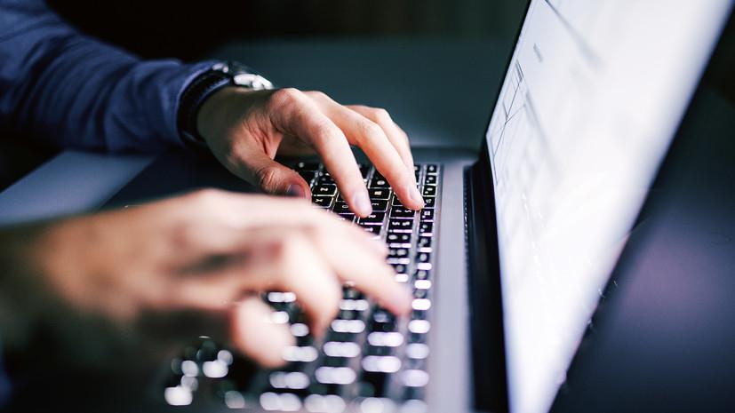 Эксперт по безопасности Сизов назвал признаки мошеннических сайтов