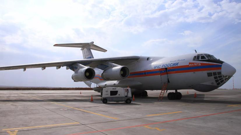 Самолёт МЧС с раненными при стрельбе в Перми вылетел в Москву