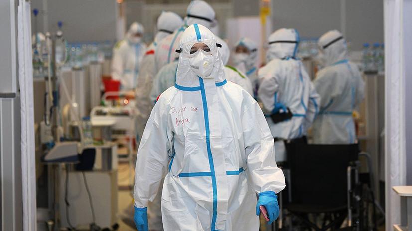 В России за сутки выявлено 19 179 случаев коронавируса