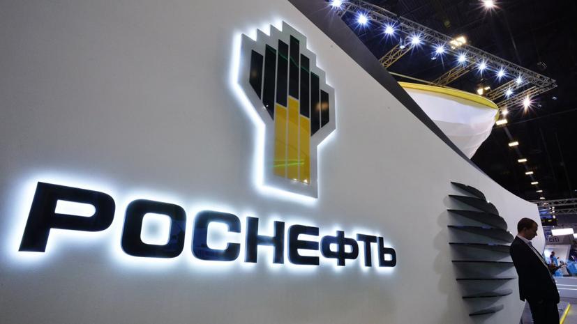 «Ъ»: «Роснефти» могут разрешить экспорт газа в Европу в качестве эксперимента