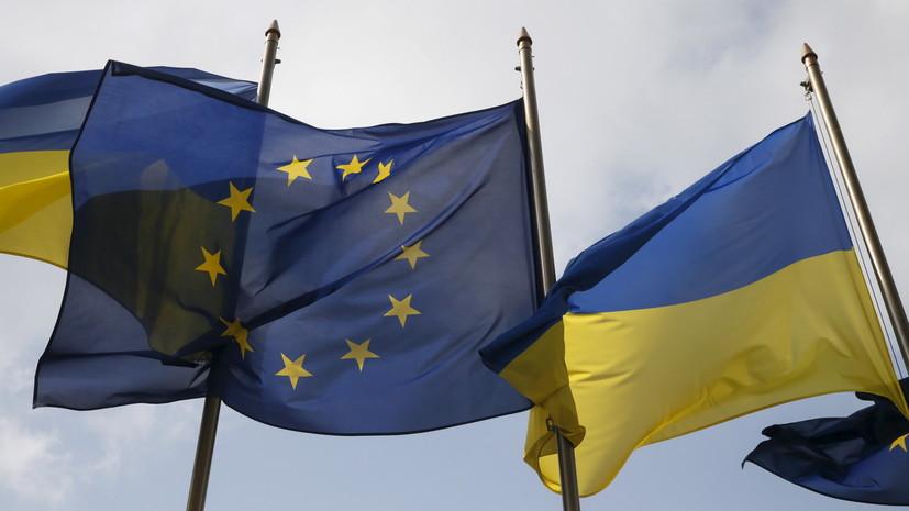 ЕК намерена выделить €4 млн на развитие бизнеса на Украине