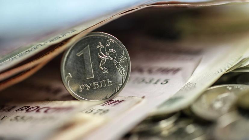 Минэкономразвития повысило прогноз по инфляции в России до 5,8%