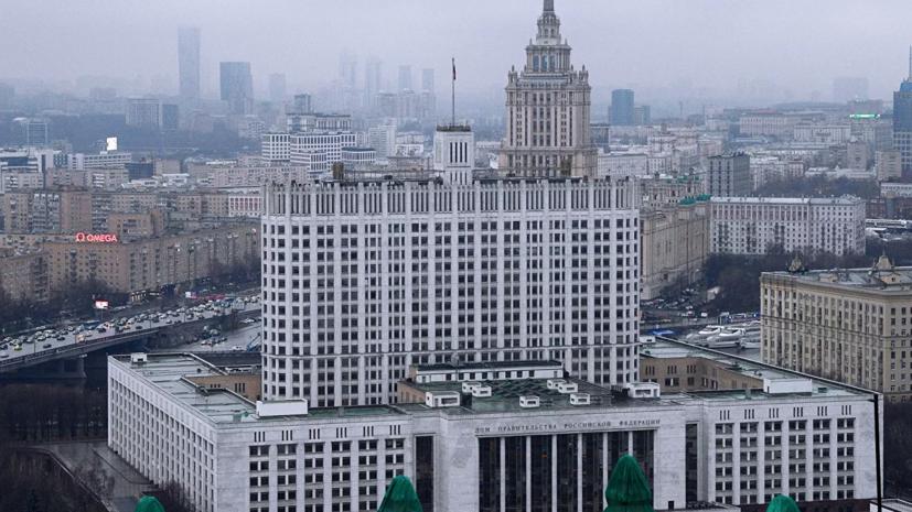 Кабмин выделил около 18,5 млн рублей на компенсации в связи с трагедией в Перми