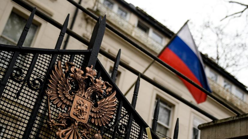 Советник-посланник посольства России вызван в МИД Британии