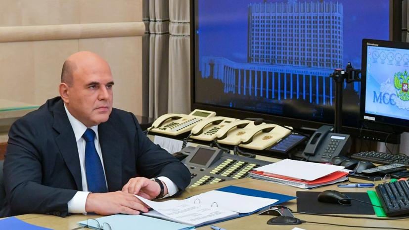 Премьер-министр России заявил о стабилизации показателей рынка труда в стране