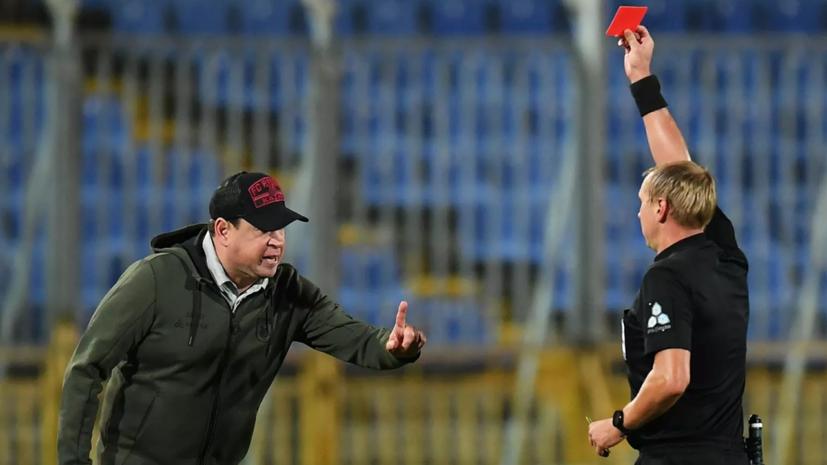 Гаджиев прокомментировал удаление Слуцкого в матче с «Зенитом»