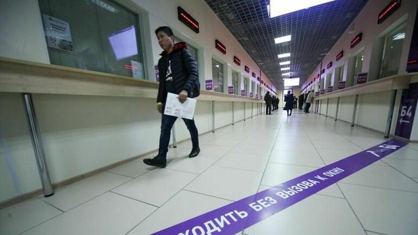 Миграционный центр в Путилкове прекратит работу в ноябре