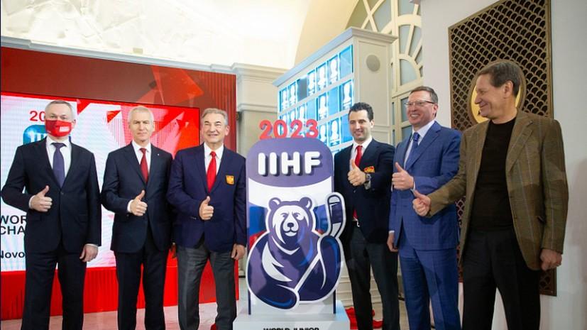 Представлен официальный логотип ЧМ-2023 по хоккею в России