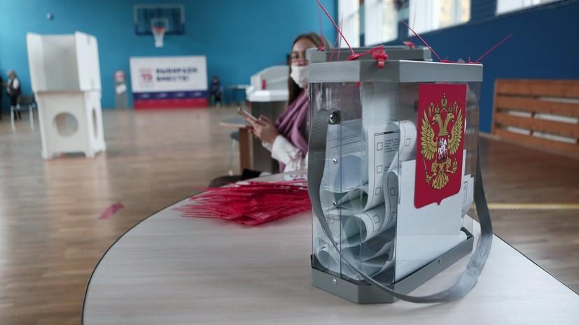 Пятипроцентный барьер преодолели пять партий: ЦИК завершила обработку протоколов на выборах в Госдуму