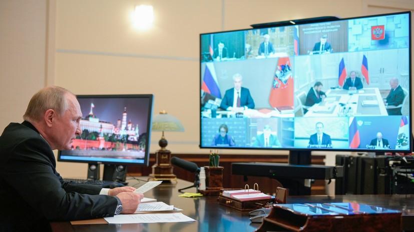 «Спад полностью преодолён»: Путин заявил о восстановлении экономики после пандемии