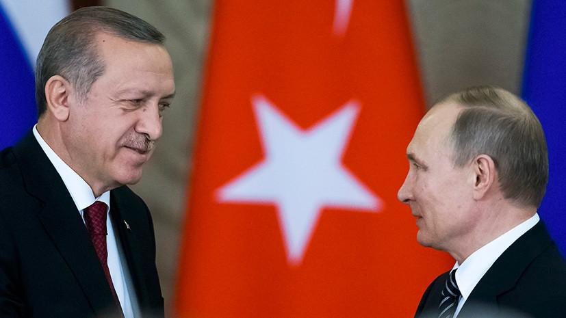 Визит Эрдогана в Россию для переговоров с Путиным ожидается 29 сентября