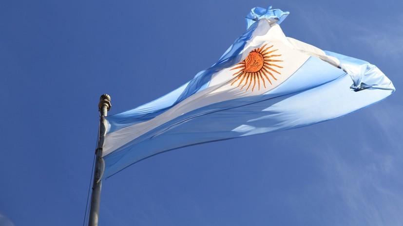 Аргентина начнёт постепенное открытие границ для иностранцев