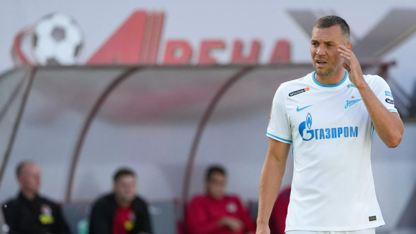 Мостовой назвал правильным решение Дзюбы отказаться от вызова в сборную России
