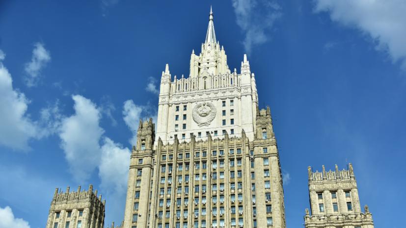 МИД: не всем членам российской делегации выдали визы для участия в ГА ООН
