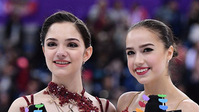 Загитова, Медведева и Ягудин выступят на гала-шоу «Влюблённые в фигурное катание»