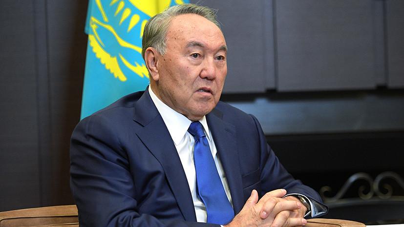Назарбаев предупредил о вероятности экономического кризиса