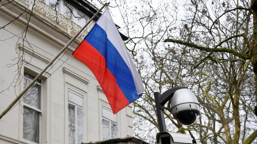Посольство России назвало условие для сотрудничества с Британией по делу Скрипалей