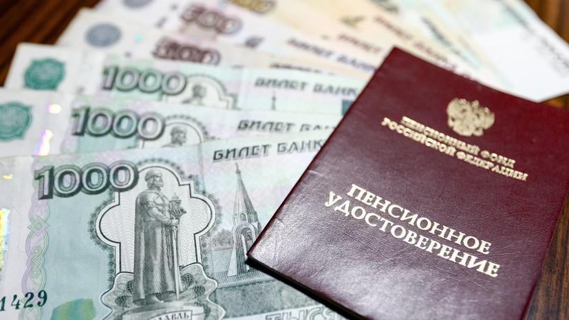 «Гораздо удобнее и проще»: в России пособия и выплаты будут начисляться автоматически с 2022 года