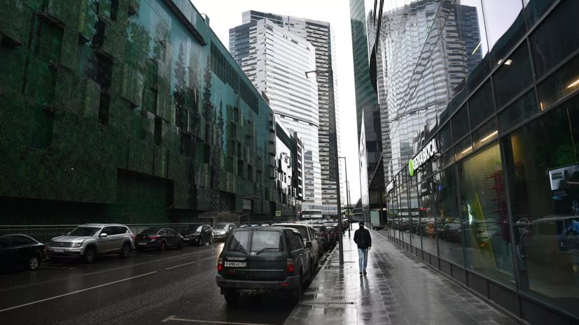 Синоптик прокомментировал похолодание в столичном регионе