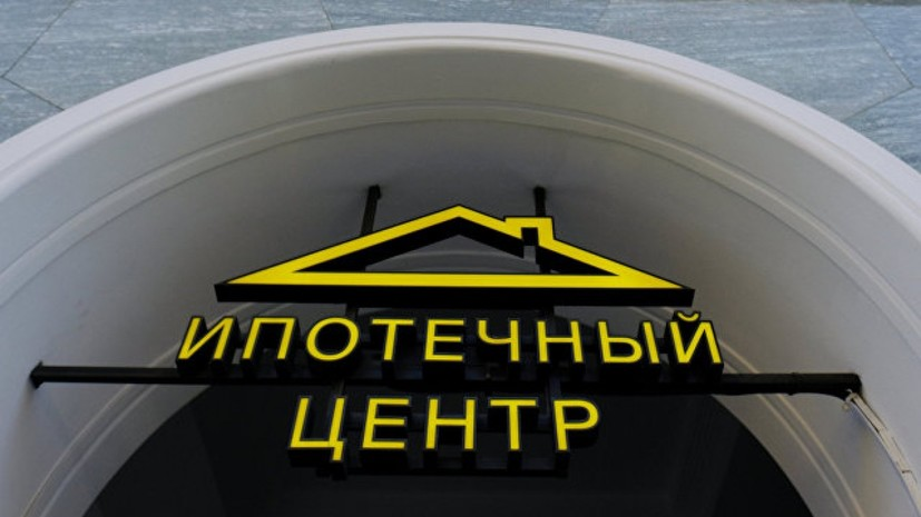 ОКБ: спрос на ипотеку в России снизился на 4% в августе