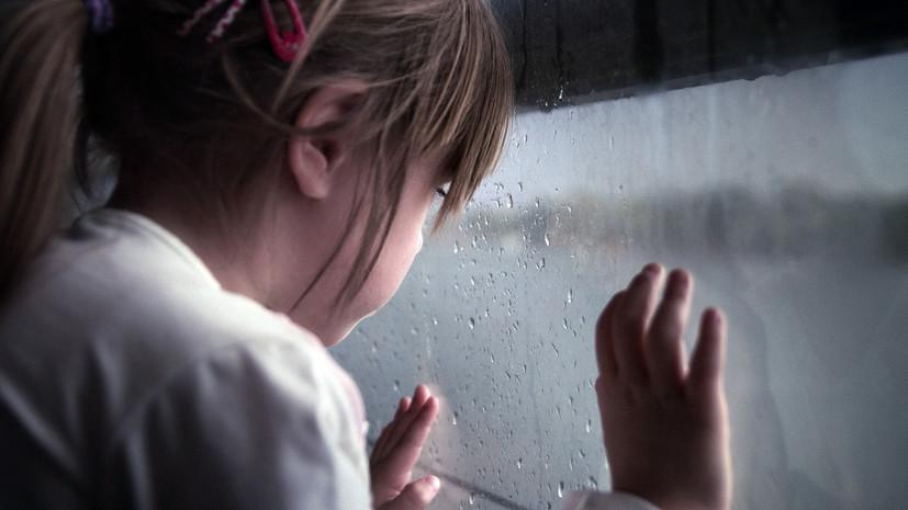 В Подмосковье почти 1,4 тысячи детей-сирот нашли семью с начала года