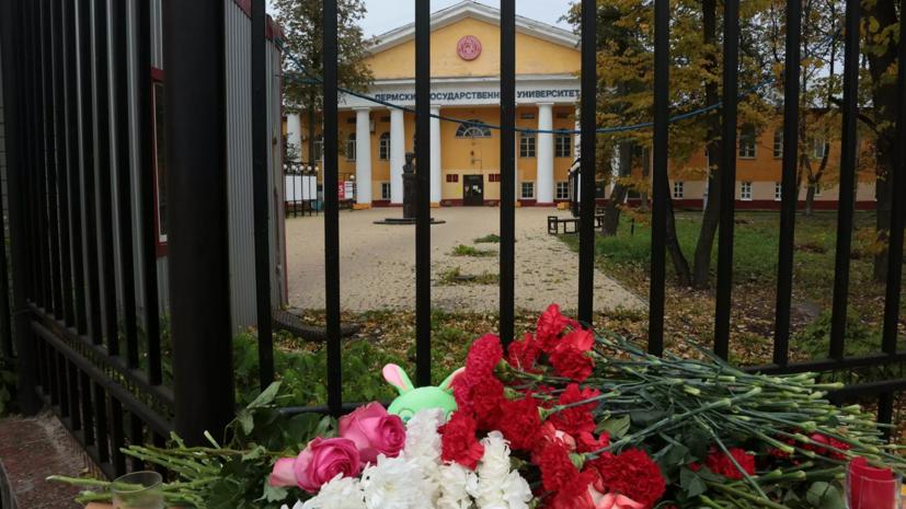 Мать устроившего стрельбу в Перми на допросе рассказала о мечте сына