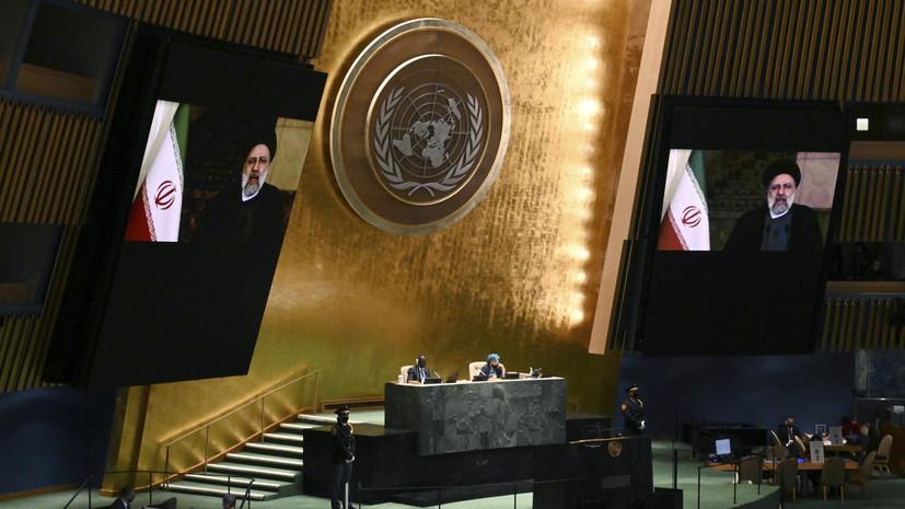 Президент Ирана предложил признать незаконными мешающие ввозу лекарств санкции