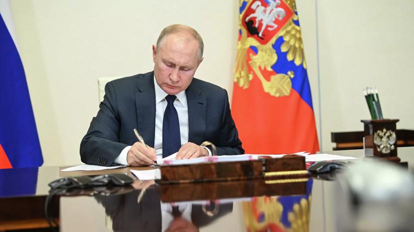 Путин освободил Буксмана от должности первого замгенпрокурора