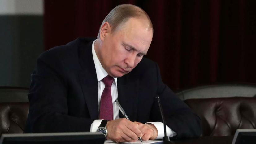 Путин назначил Вуколовазаместителем министра юстиции