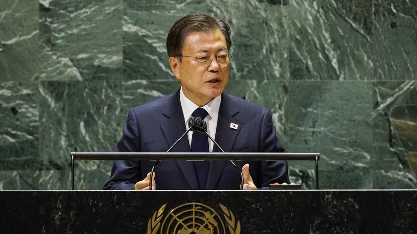 Президент Южной Кореи предложил КНДР и США возобновить диалог