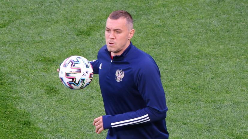Уткин назвал Дзюбу дураком за отказ от приезда в сборную России