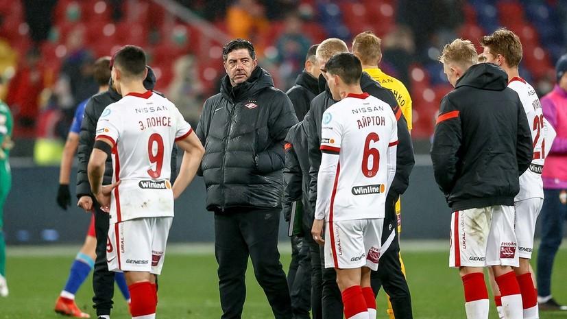 Чернышов считает, что Витория доработает сезон в «Спартаке»