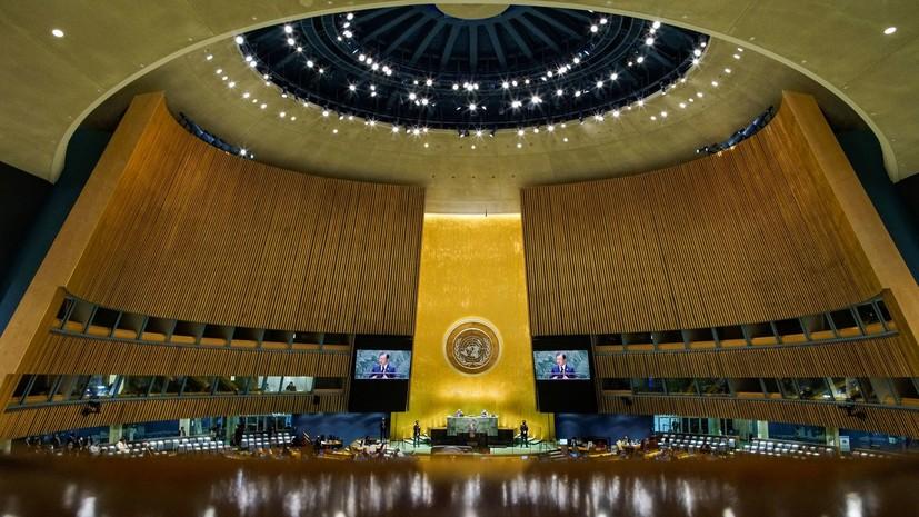 В ООН рассказали о намерении талибов выступить на Генассамблее