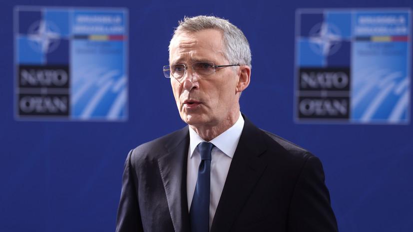 В НАТО заявили о планируемых переговорах Столтенберга с Лавровым