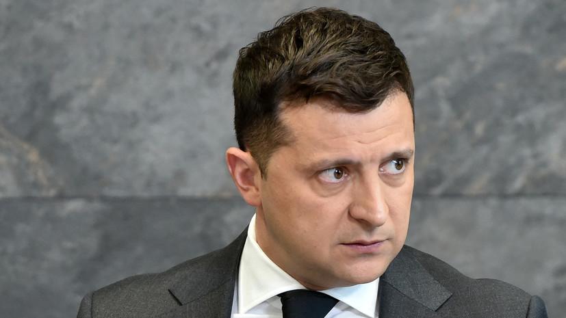 Зеленский обсудил с Гутеррешем мирное урегулирование на Украине