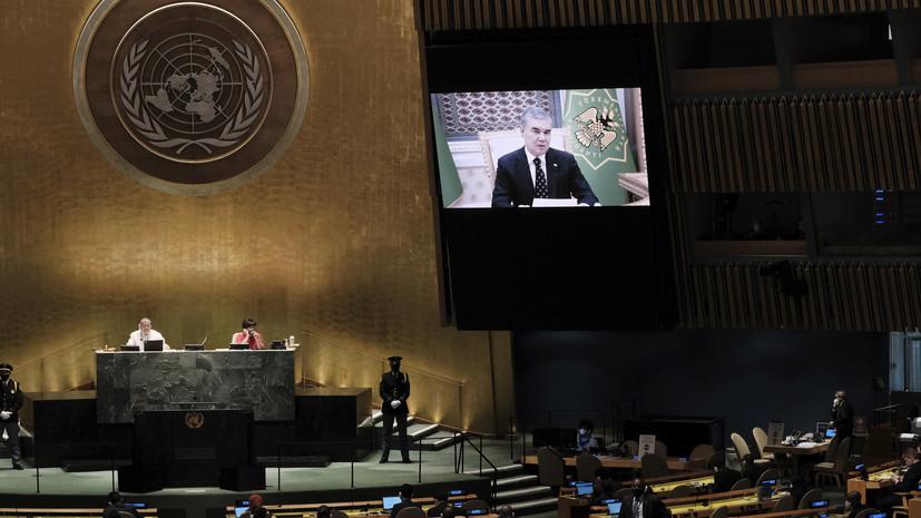 Президент Туркмении высказался о ситуации в Афганистане