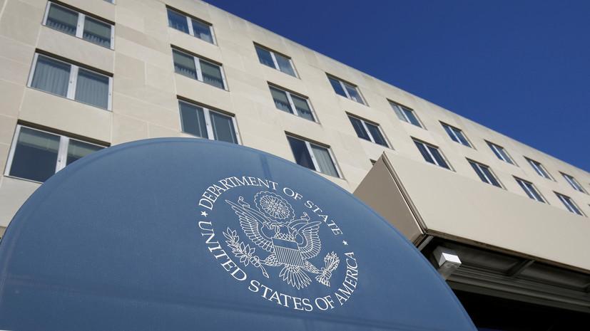 В Госдепе высказались о представительстве талибов в ООН
