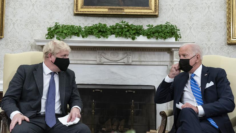 Байден и Джонсон договорились о подходе к России и КНР