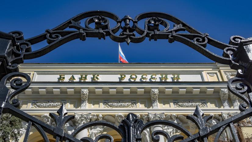 РБК: ЦБ предлагает усиление контроля за пополнением карт в банкоматах