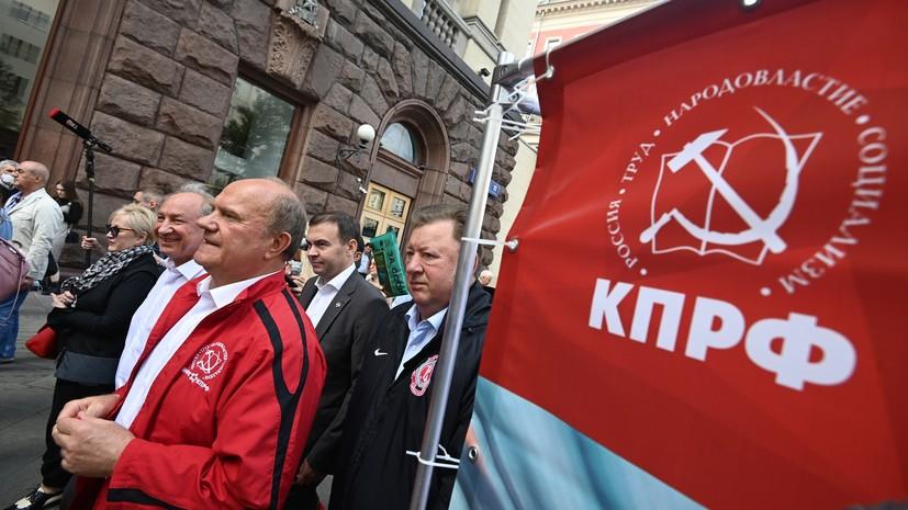 КПРФ улучшила результат на выборах в Госдуму на Сахалине по сравнению с 2016 годом
