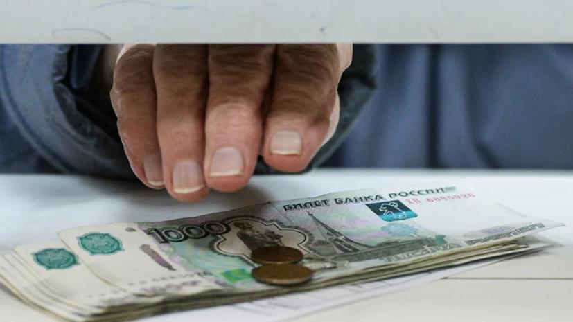 Глава Минтруда Котяков сообщил об индексации страховых пенсий в 2022 году на 5,9%