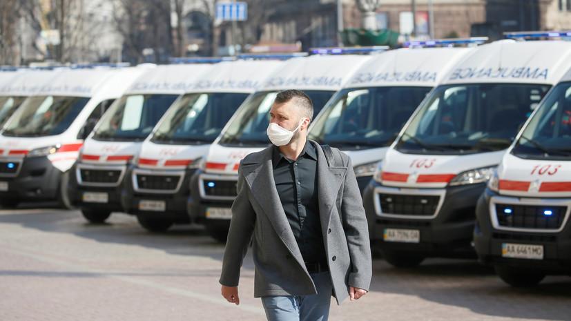 На Украине за сутки выявлено 6754 случая СOVID-19