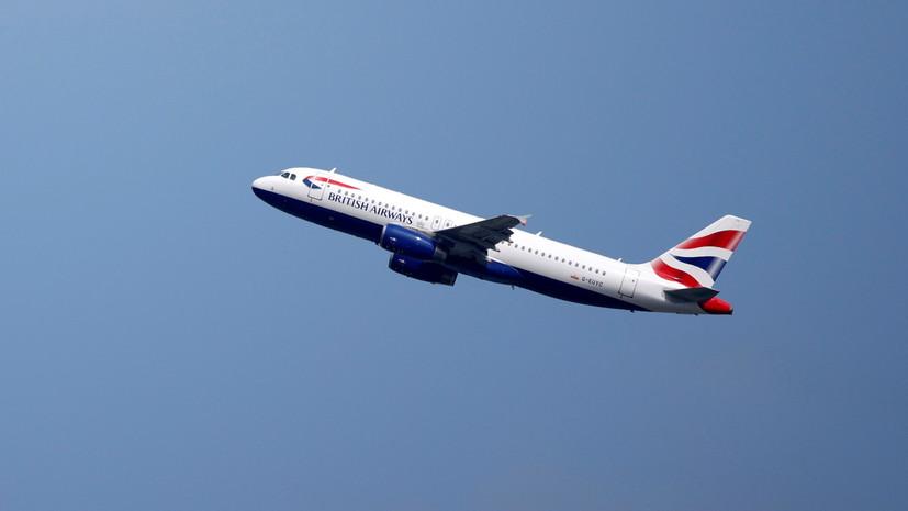 Самолёт British Airways совершил вынужденную посадку в аэропорту Ташкента