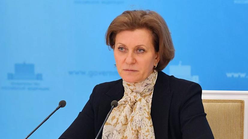 Попова заявила о росте заболеваемости коронавирусом в России