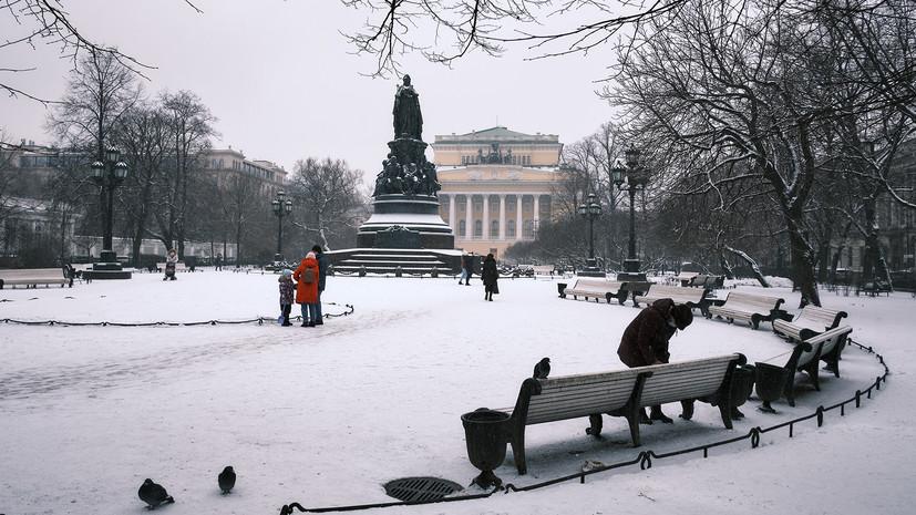 Климатолог Латышева рассказала о вероятности контрастной зимы в России