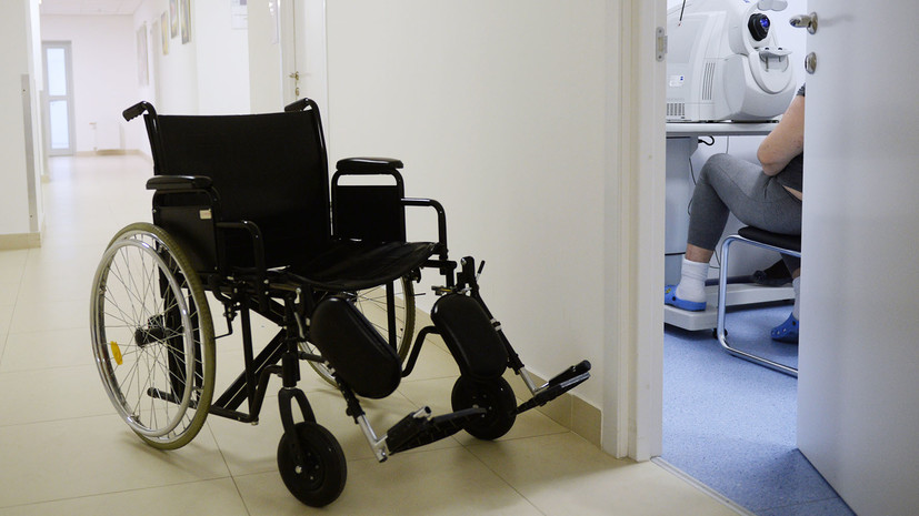 Правительство продлило упрощённый порядок назначения инвалидности