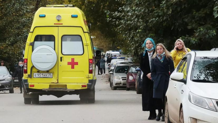 Пермский Минздрав разъяснил данные о числе пострадавших после стрельбы в вузе