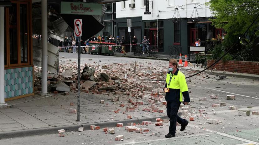 В Австралии рассказали о последствиях произошедшего землетрясения